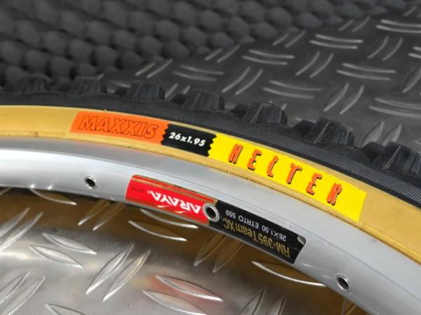 Maxxis Helter MTB Reifen NOS 1.95