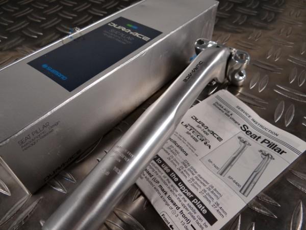 Shimano Dura-Ace Sattelstange Seat Pillar SP-7400
