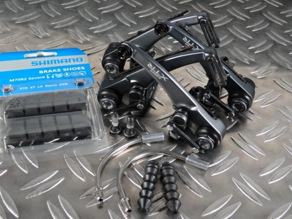 Shimano XTR V-Brake Set BR-M951